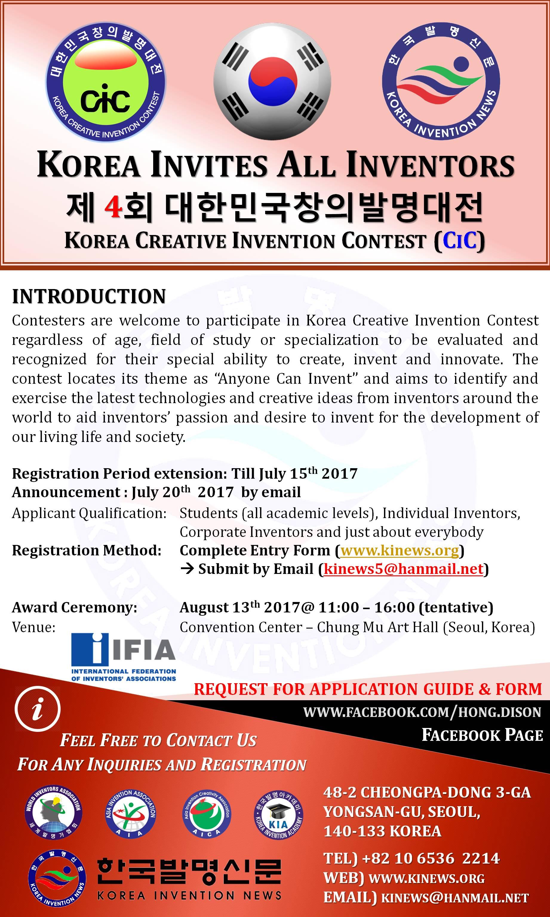 korea creative invention contest, cic 2017