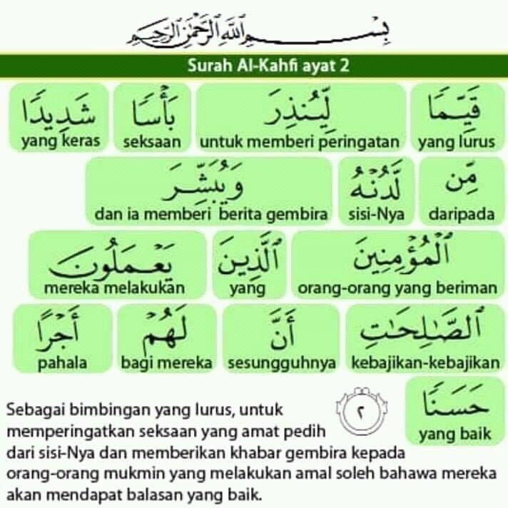 Al-Kahfi (1-10) | Nur Syamimi Zaidi