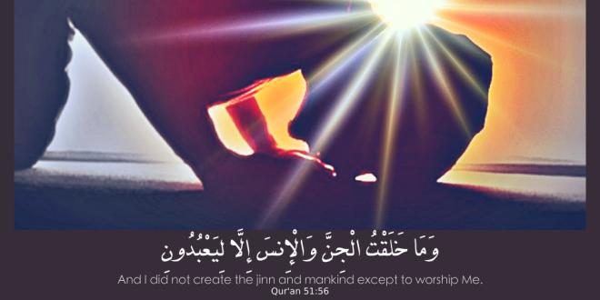 Tadabbur Al-Qur'an Juz 2: Who Do You Worship? Are You Sure?