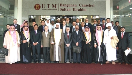 The 18th Session of the Federation of the Universities of the Islamic World (FUIW)